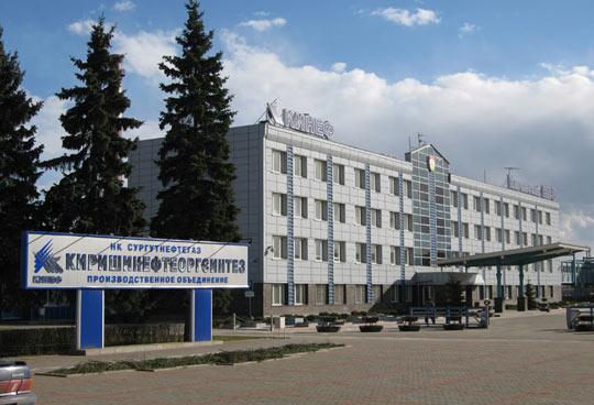 Фирменный стиль и промышленная эстетика для завода Киришинефтеоргсинтез, Ленинградская область