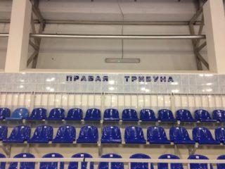 Фото Ледовой арены